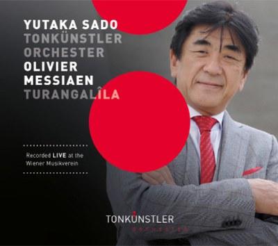 Released in September 2018